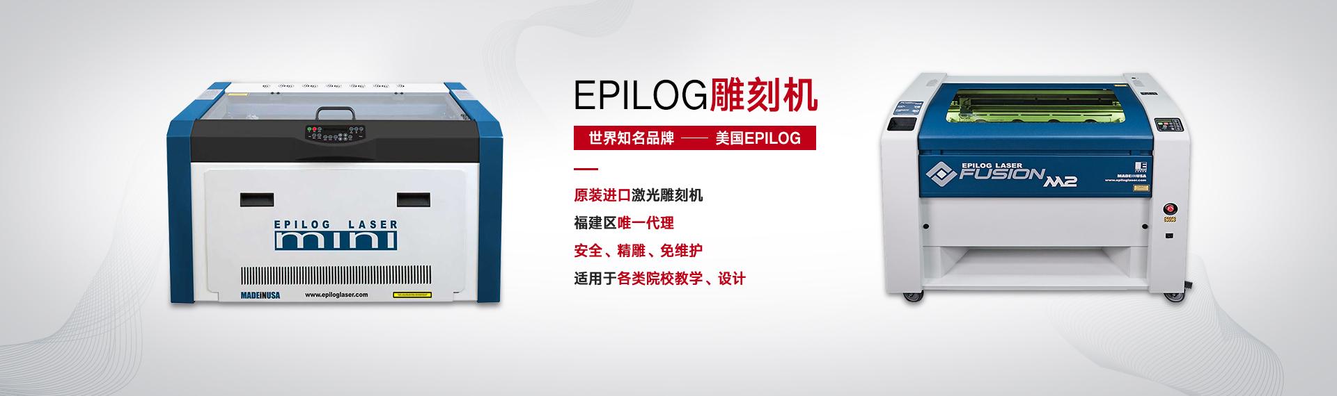 龙8国际授权网站-游戏娱乐平台